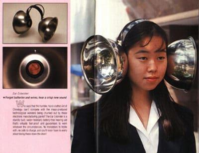 ear enhancer